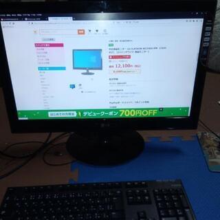 【値下げ】23インチ ディスプレイ LG W2340VV