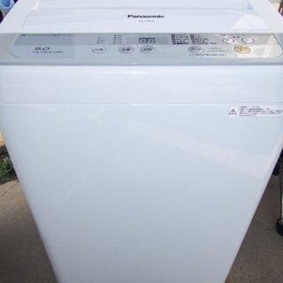 NA-F50B10-S パナソニック 全自動洗濯機5kg …