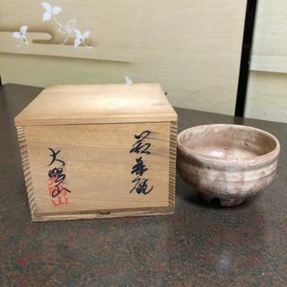 萩焼 天鵬山 抹茶碗