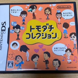 DS カセット 《トモダチコレクション》
