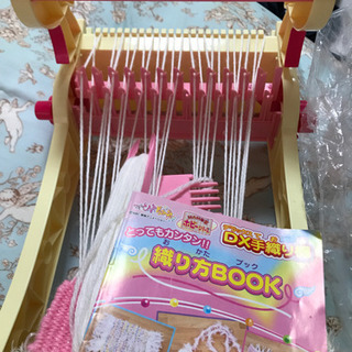 おもちゃの織り機