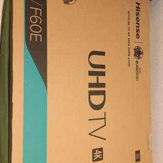 新品未開封 ハイセンス55型4kTV