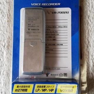 ボイスレコーダー VR-700 新品同様
