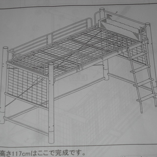 高さが変えられるロフトベッド(宮付き)