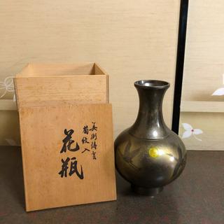 菊紋入り花瓶