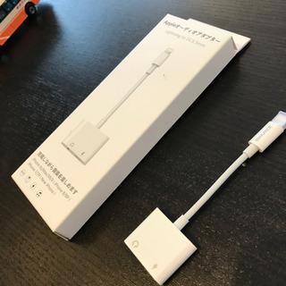 Apple オーディオアダプター