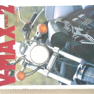 本 YAMAHA  V-MAX  FILE2 1998年発売