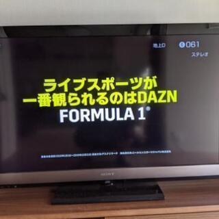 【最終値下げ】ソニー ブラビア 46インチ大型テレビ