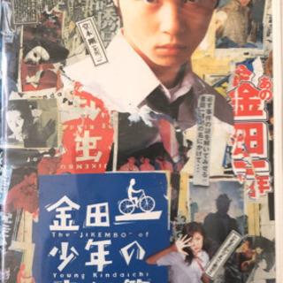 金田一少年の事件簿ビデオ譲ります。