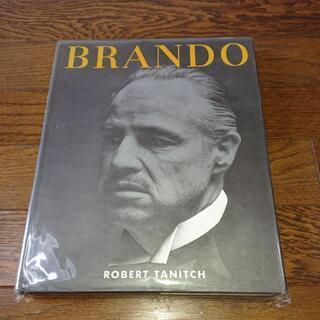洋書「BRAND」マーロン・ブランド