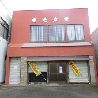 鉢形台・関口事務所(貸事務所)