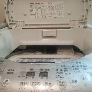 洗濯乾燥機 東芝 AW-80VL 8kg 2012年製 引取来ら...