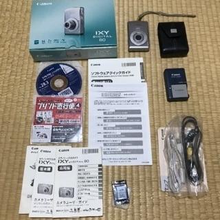★値下げ★Canon デジタルカメラ