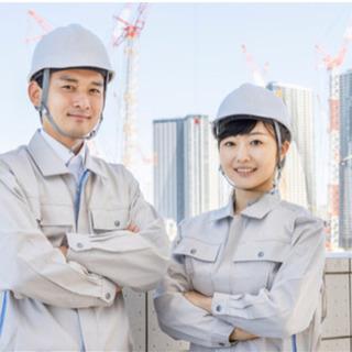 〜発電所等のガス工事手伝い〜 追記です