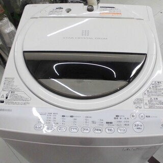 洗濯機 6kg 2014年製 東芝 AW-60GM (W) 苫小牧西店