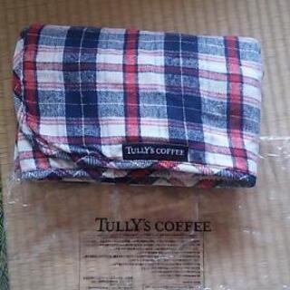 お取引中  タリーズコーヒーブランケット