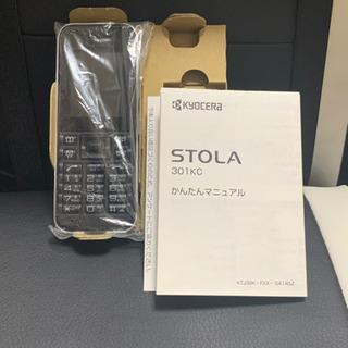 y!mobile 携帯電話 新品