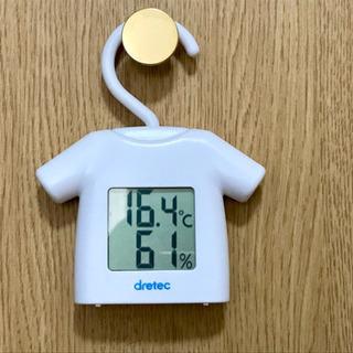 dretec デジタル温湿度計