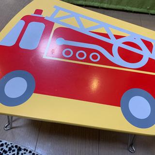 消防車 ミニテーブル