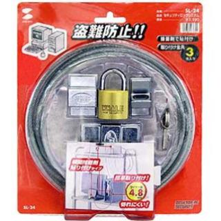 【未使用】セキュリティロックシステム SL-24(南京錠、ワイヤ...
