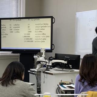 赴任前や旅行等に【インドネシア語】授業 - 静岡市