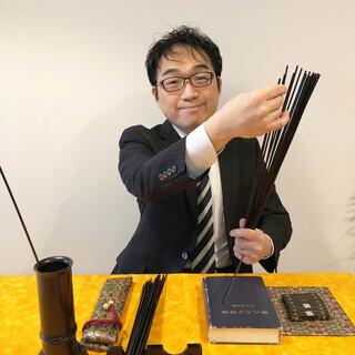 【2,000円】 周易占い❗️本格的な筮竹で占います❗️🌸30代...