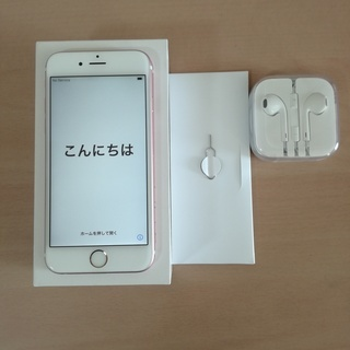 Phone 6s Rose Gold 128 GB (simフリー)
