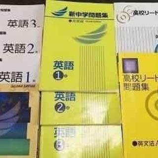 【大人向け】英語 家庭教師 (東京発オンライン・英文法基礎)