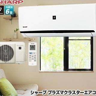 ☆新品☆エアコン シャープ6畳用(AY-J22DH-W) 標準工...