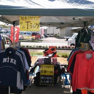 3月20~22日まで、名護市営市場広場にて一人フリマ開催!