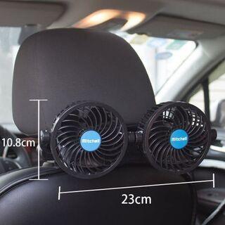 車載扇風機