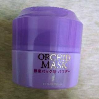 ハリウッド化粧品 オーキッドマスク