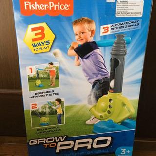 Fisher-Price バッティングマシン 子供用 野球
