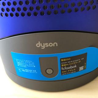 ダイソン 空気清浄機能付きファンヒーター