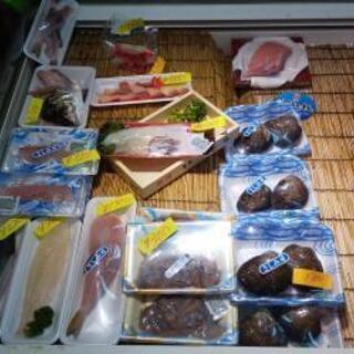 寿水産宅配魚販売、店舗食事可能