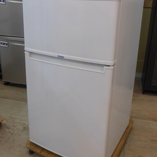 Haier 2ドア 冷凍冷蔵庫 JR-N85A 2015年製 中古品