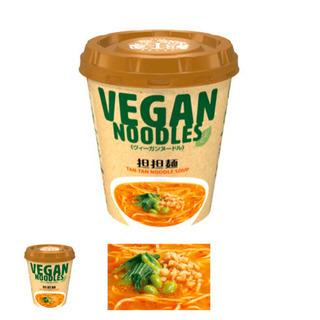 新品 カップ麺 ダイエット ベジタリアン アレルギー 卵 肉 魚