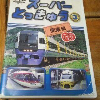 スーパーとっきゅう DVD