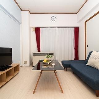 コロナでお困りのお客様へ!一時的な仮住まいに短期の札幌市内の滞在...