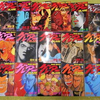 【値下げしました!】BAD BOYS グレアー 全16巻完結セット。