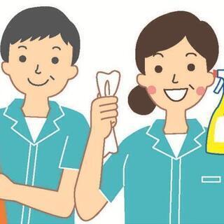 病院清掃スタッフ/長岡京市/駅近