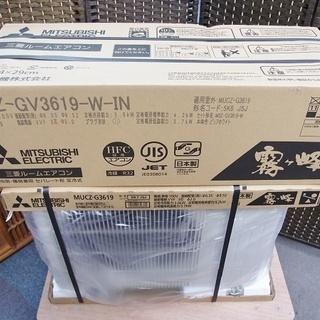 未使用品 未開封品■三菱 ルームエアコン MSZ-GV3619-...