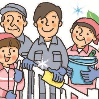 病院・老人施設清掃スタッフ/八幡市警察前/選べる時間帯
