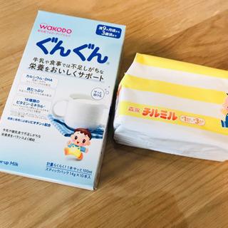 新品フォローアップミルク◎チルミル ぐんぐん セット 粉ミルク