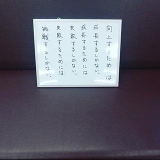 〜3月16日の空き情報〜