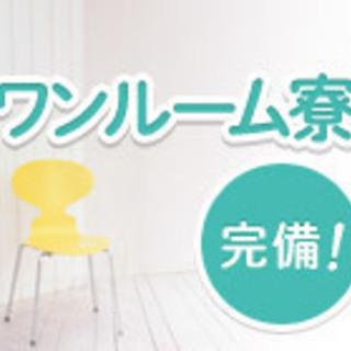 工場のお仕事【浜松市・焼津市】安定高収入