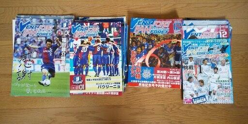 月刊ファンフォーレ (ドラ) 市川本町の雑誌の中古あげます・譲ります ...
