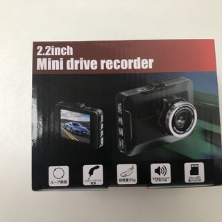 2.2インチ!Minimdrive recorder