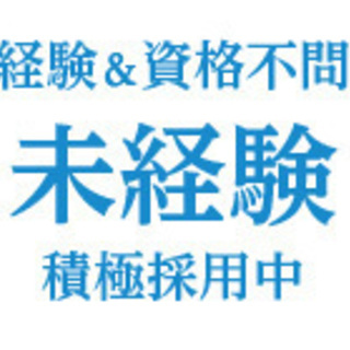 工場のお仕事【延岡市・児湯市】安定高収入