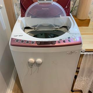 洗濯機譲ります‼️